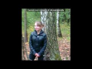«�» ��� ������ Mr. Polska ft. I am Aisha - Survivaltocht (prod. by Boaz van de Beatz).