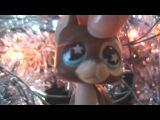 lps:Новогодний Клип