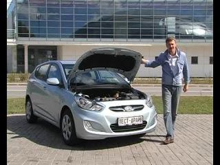 zenkevichru2 тест-драйв Hyundai Solaris хэтчбек
