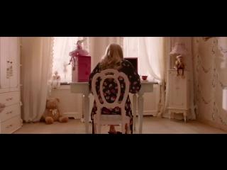 Невидимки (трейлер / премьера РФ: 5 февраля 2015) 2013,фантастическая комедия,Россия,12+